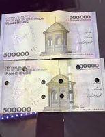 کشف 100میلیون چک پول تقلبی