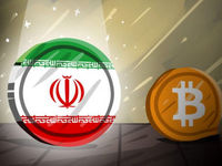 ایران با ارز مجازی سلطه مالی آمریکا را به چالش میکشد