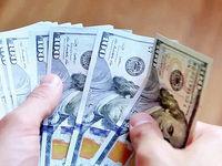 شاخص ارزش دلار ریزشی و یوان افزایشی شد