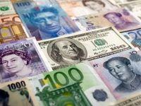 نرخ تبادلی ۳۹ ارز رایج، ثابت اعلام شد