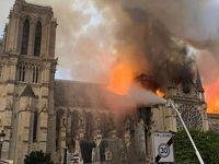 «قلب پاریس» در آتش +تصاویر