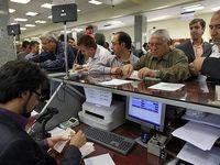 این بانک ۸۰درصد وامهایش را به خودش داده است!/ نتیجه اداره خودمانی یک بانک