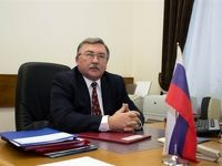روسیه بار دیگر خواستار گسترش مکانیزم