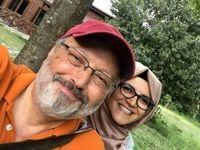 نخستین توئیت نامزد خاشقچی پس از تایید رسمی قتل او