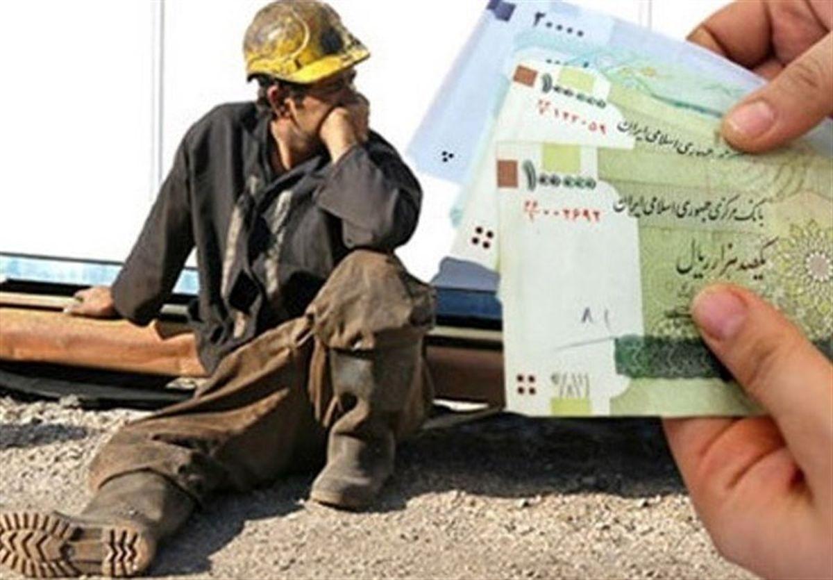 پرداخت عیدی کارگری به بازنشستگان پول میخواهد!
