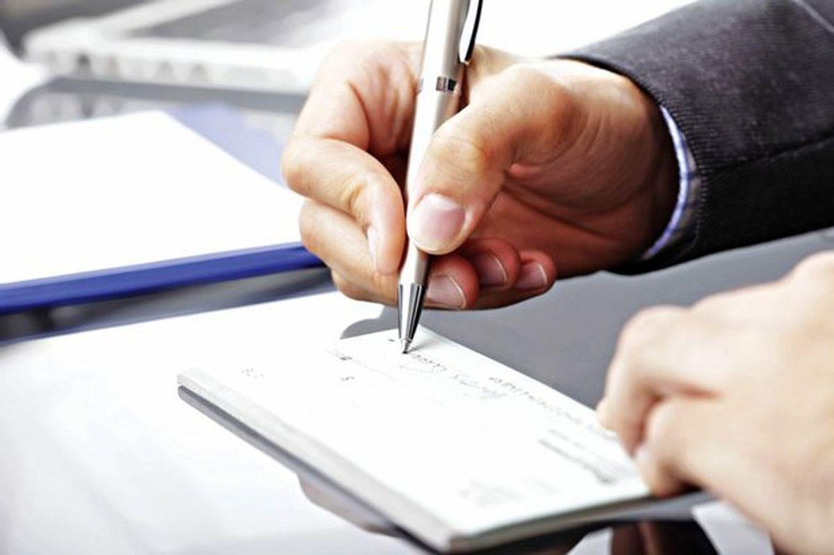 جزئیات هزینههای سرویس پیامکی بانک/ کارمزد صدور دسته چک چقدر است؟