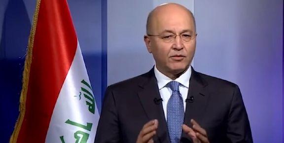 برهم صالح برای معافیت از تحریمهای ضد ایرانی آمریکا به واشنگتن میرود