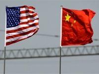 مذاکرات چین و آمریکا، آغاز ثبت رکوردهای جدید در بازارهای آسیایی/ ایالات متحده تعرفهها را به تعویق میاندازد