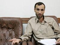 حمید بقایی جهت اجرای حکم صادره به زندان معرفی شد