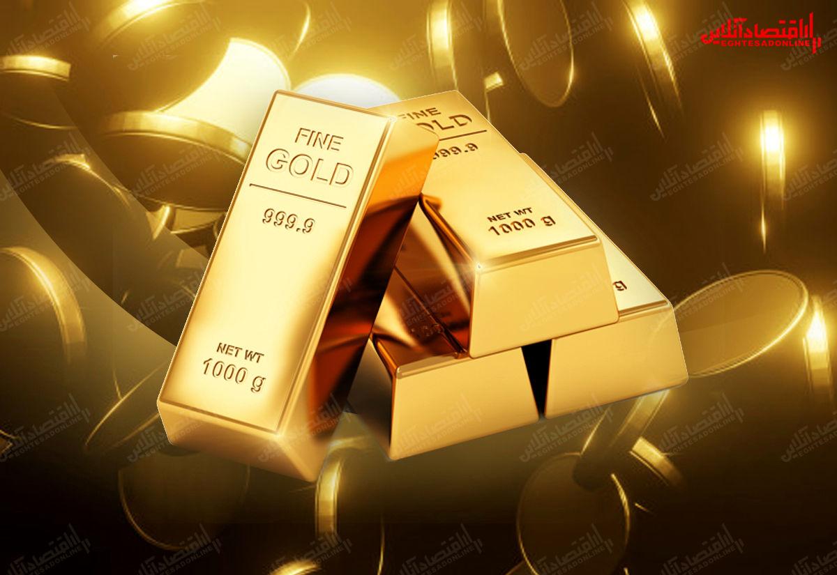 قیمت طلا در آینده کم میشود یا زیاد؟