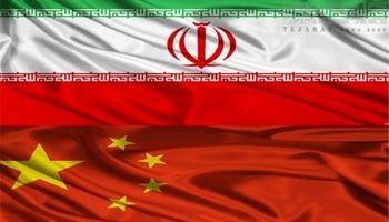 پالایشگاههای مستقل چین بدون توجه به تحریمها از ایران نفت میخرند