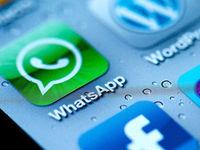 ارسال GIF در واتساپ ممکن شد