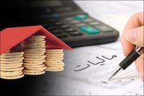 پاسکاری دو وزارت خانه در دریافت مالیات از خانههای خالی
