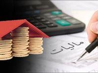 آخرین مهلت ارائه اظهارنامه مالیات بر ارزشافزوده پاییز