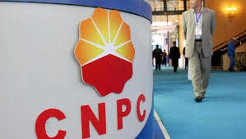 شرکت چینی با ٨٠درصد سهم در فاز ١١پارس جنوبی جایگزین توتال شد