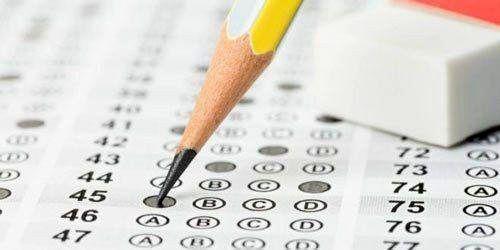 ثبتنام هفتمین آزمون استخدامی فراگیر از امروز آغاز شد