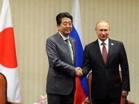 قرار داد ۲.۵ میلیارد دلاری بین مسکو و توکیو امضا شد