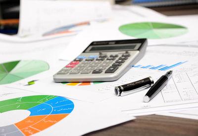 ماراتن تعیین دستمزد در روزهای پایان سال