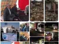 بازدید هیئتی از مسئولان موسسه نور از مناطق زلزلهزده سرپل ذهاب کرمانشاه