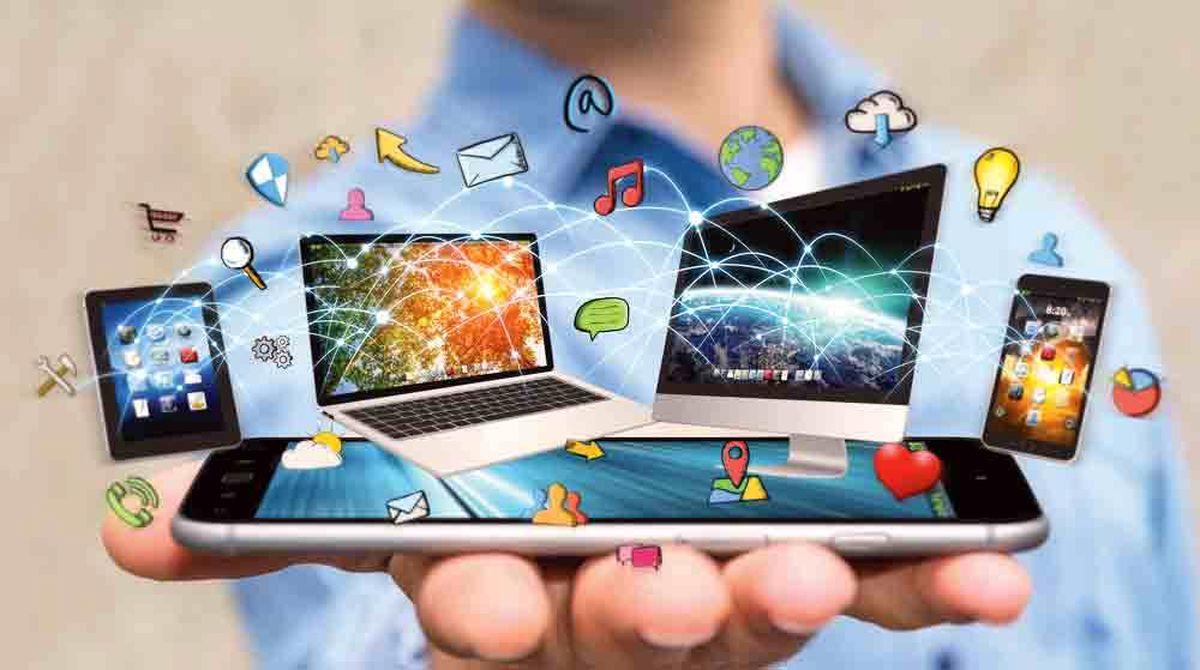 برداشت های ارزان از بازار دیجیتال