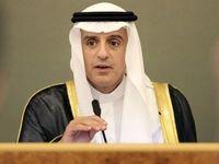 دیدار وزیر خارجه عربستان با هیات آمریکایی در ریاض