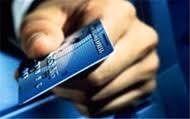 صدور ۱۰میلیون کوپن/ کارت بانکی یارانه بگیران به کالا کارت تبدیل میشود