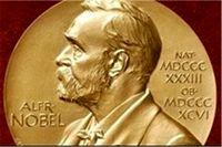 برندگان جایزه نوبل اقتصاد را بشناسید