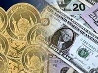 ثبات دلار در کانال 11هزار تومان