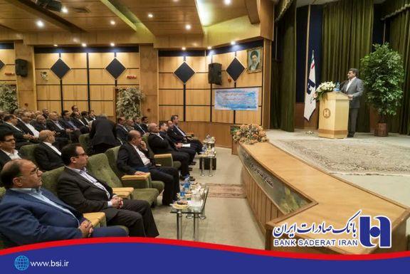 مشارکت فعال بانک صادرات ایران در پروژه های اشتغالزایی سیستان و بلوچستان