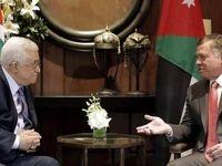 شاه اردن: طرح کنفدراسیون فلسطین – اردن خط قرمز ما است