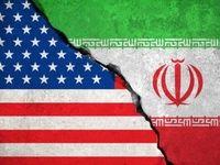 آمریکا: مخالف اعطای وام از سوی صندوق بینالمللی پول به ایران هستیم