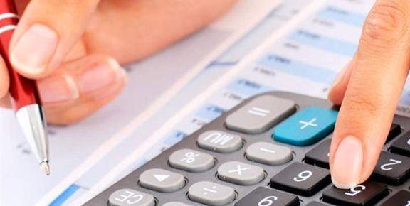 رشد ۲۹درصدی وصول مالیات
