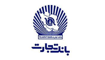 390درصد افزایش سرمایه و صدرنشینی بانک تجارت در بورس