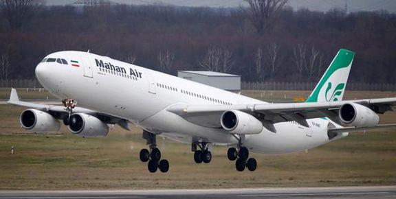 آمریکا به برقراری پرواز تهران به کاراکاس واکنش نشان داد