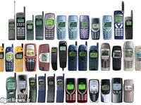 موبایلهای دهه۷۰ امروز چقدر میارزند؟