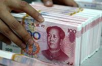 بانک مرکزی چین قدرت یوان در برابر دلار را تقویت کرد