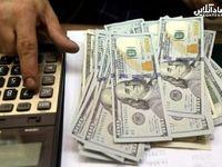 برنامه مجلس برای دلار ۲۳هزار تومانی چیست؟
