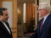 عراقچی: ایران برای هرگونه اقدام آمریکا آماده است
