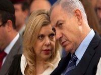 نتانیاهو و همسرش، در پرونده فساد مورد سؤال قرار گرفتند