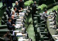 ۱۹۴ نماینده مجلس خواستار رسیدگی به وضعیت کشاورزان شدند