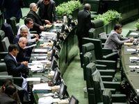 مخالفت مجلس با بررسی اولویتدار لایحه اصلاح ساختار دولت