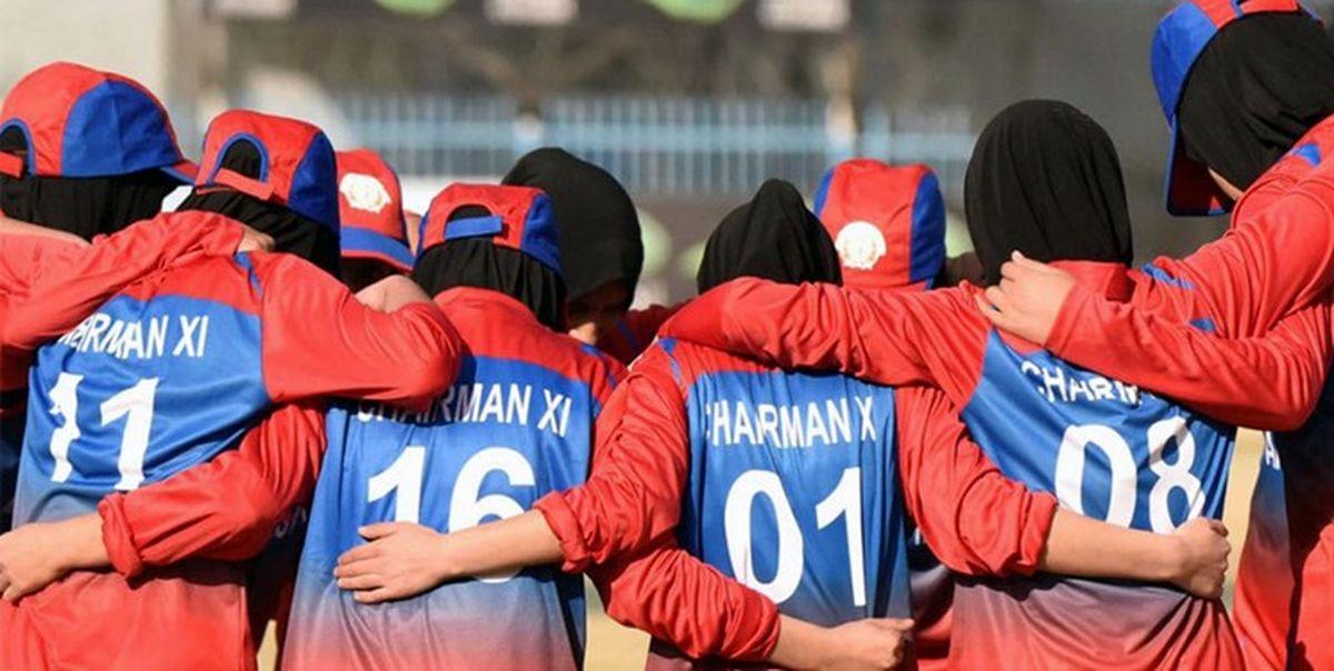 طالبان زنان ورزشکار افغان را از حضور در بازی های بین المللی منع کرد