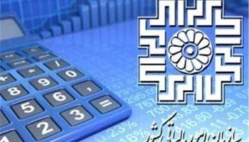 صدور مجوز افزایش سرمایه از محل تجدید ارزیابی داراییها