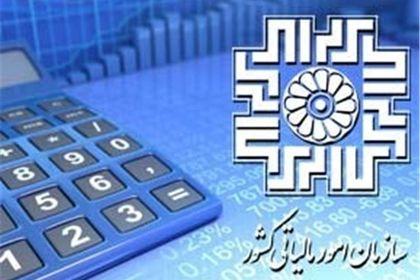 فرصت دو هفتهای برای ارائه تراکنشهای بانکی