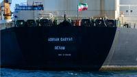 جبل الطارق: ایران تعهد خود را نقض نکرده است