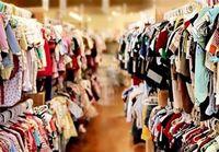 تشدید برخورد با عرضه کنندگان پوشاک قاچاق