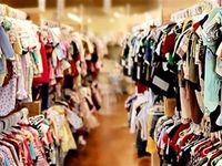 ایران به کدام کشورها پوشاک صادر میکند؟