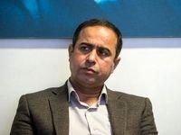 پیام تسلیت رییس هیاتمدیره و مدیرعامل بیمه ایران در پی حادثه معدن گلستان