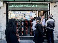 کاهش قابل توجه تقاضای ارز در بازار
