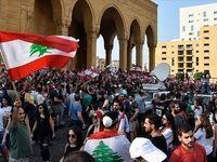 لبنان در بحران اقتصادی